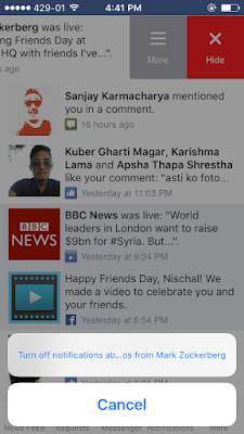 Facebook brings some new updates to its app every week. This week also facebook has added a new feature in which users are allowed to swipe through notifications for more options.