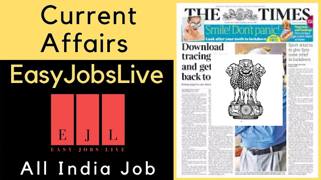 Top 10 Current Affairs Questions with Answers of 26th November