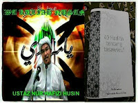 http://arrawa-kuliahnusantara.blogspot.com/2019/07/40-hadith-tentang-tasawwuf.html