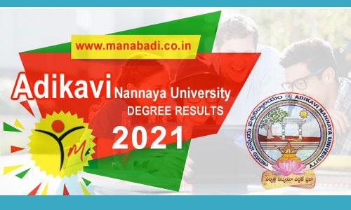 Adikavi Nannaya University Degree Results