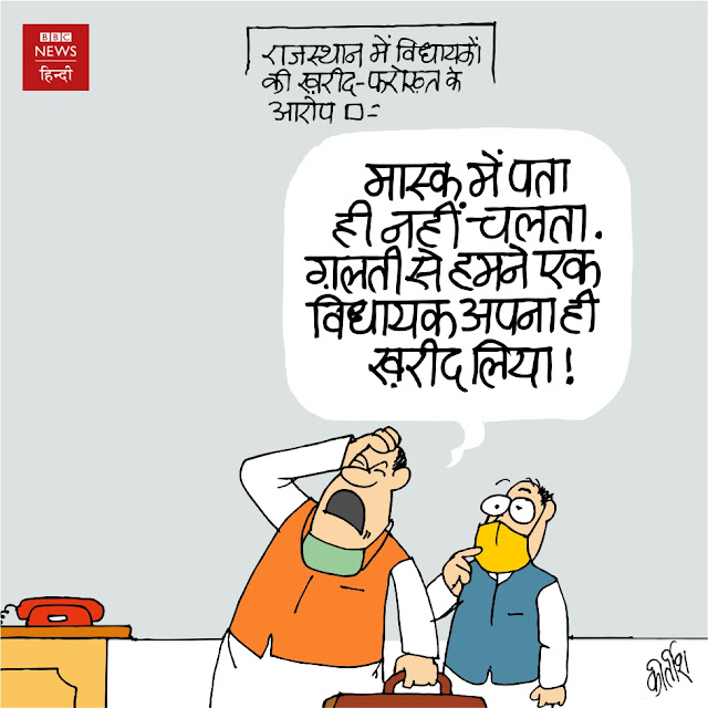 bjp cartoon, congress cartoon, indian political cartoon, cartoons on politics, cartoonist kirtish bhatt