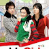 My Girl - 마이걸 (2005)