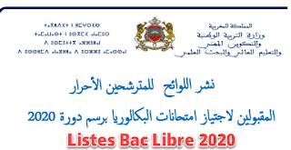 اللوائح النهائية للمترشحين الأحرار المقبولين لاجتياز امتحانات البكالوريا 2020 Bac Libre