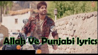 [ Genuine ] Allah ve Lyrics in Punjabi - Jassie Gill | T-series | 2020 | Punjabi