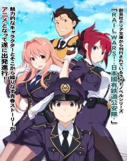 Anime Rail Wars! Legendado