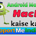 Android Mobile Hack kaise karte hai by easy steps in hindi