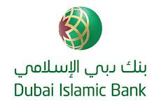 وظائف بنك دبي الاسلامي الأمارات العربية المتحدة 2021