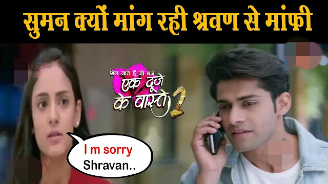 Upcoming Story : Shravan's love to make Shravan jump in trouble for Suman in Ek Duje Ke Vaaste 2