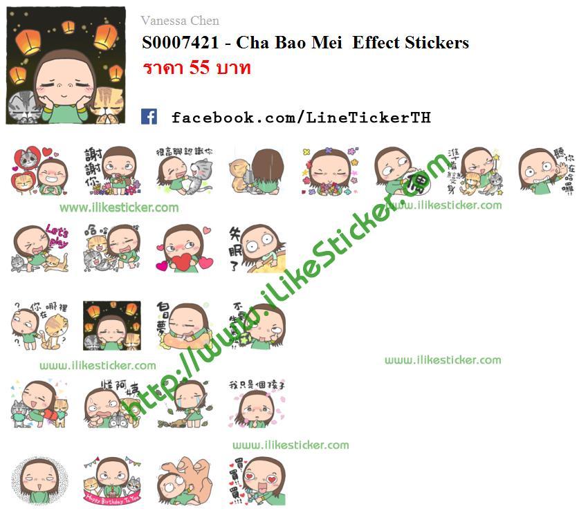 Cha Bao Mei  Effect Stickers