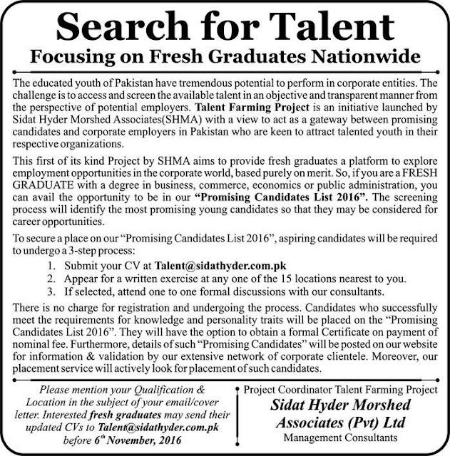 jobs in Pakistan Sidat Hyder Morshed Associates