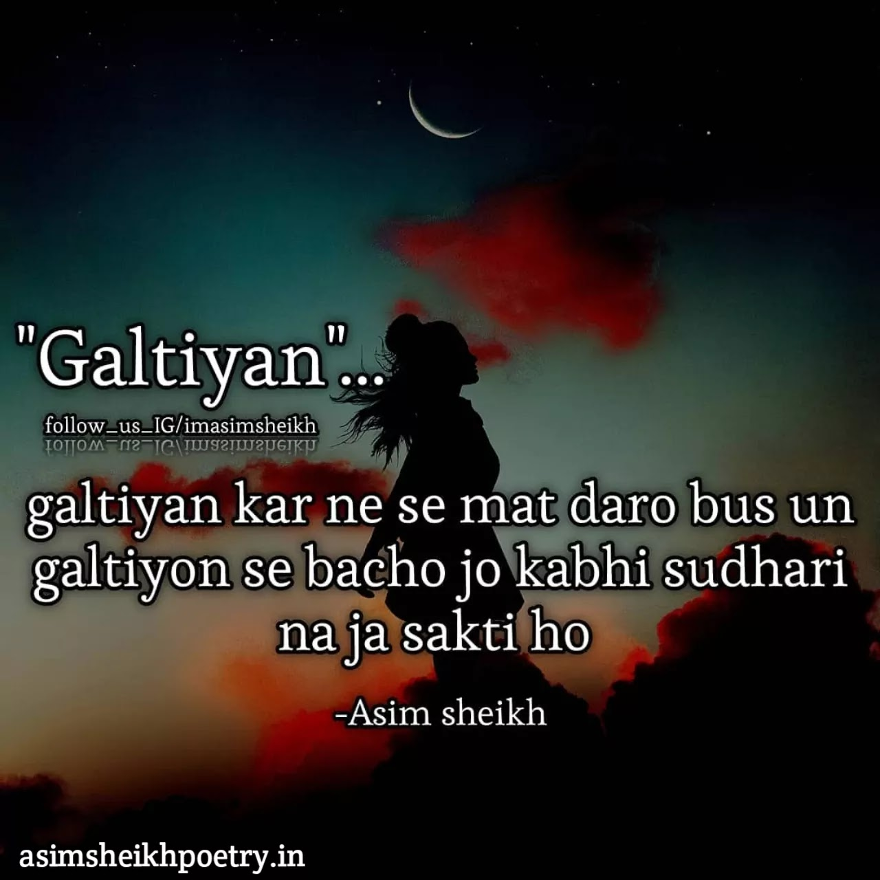 Hindi Positive Quotes - asimsheikhpoetry.in