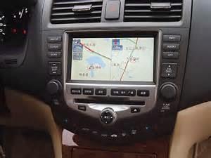 Sudah pasti, terlihat tak seluruhnya. Inti dari meng-install system GPS mobil untuk pertolongan navigasi serta kenyamanan, hingga Anda akan mau meyakinkan terpasang dengan benar untuk kemampuan yang maksima