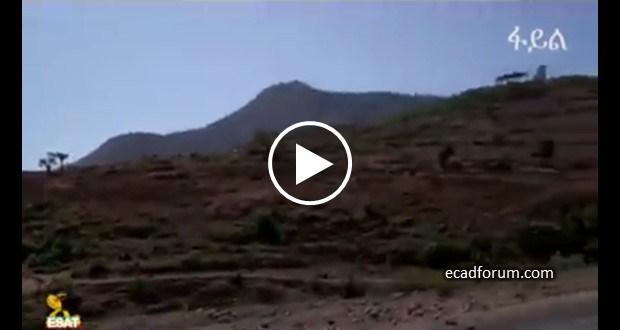 http://1.bp.blogspot.com/-MKguj4jetOc/V1XUcjtDeTI/AAAAAAAASbQ/4y5QKjWYJwocQ8pT1jZM-Ppre1GSzX0nACK4B/s1600/ESAT-News-Gondar.jpg