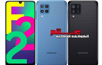 سامسونج جالاكسي Samsung Galaxy F22