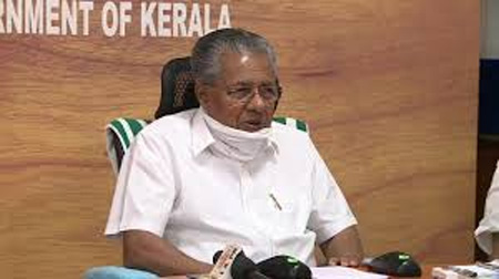 CM inaugurated 17 Pocso Special Courts, Thiruvananthapuram, News, Court, Chief Minister, Pinarayi vijayan, Inauguration, Crime, Criminal Case, Kerala