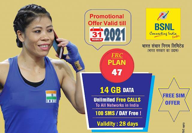 BSNL launches the most economic prepaid mobile plan @ just  ₹47/- bundled with true unlimited voice calls, 14GB Data & 100SMS/day for 28 days
