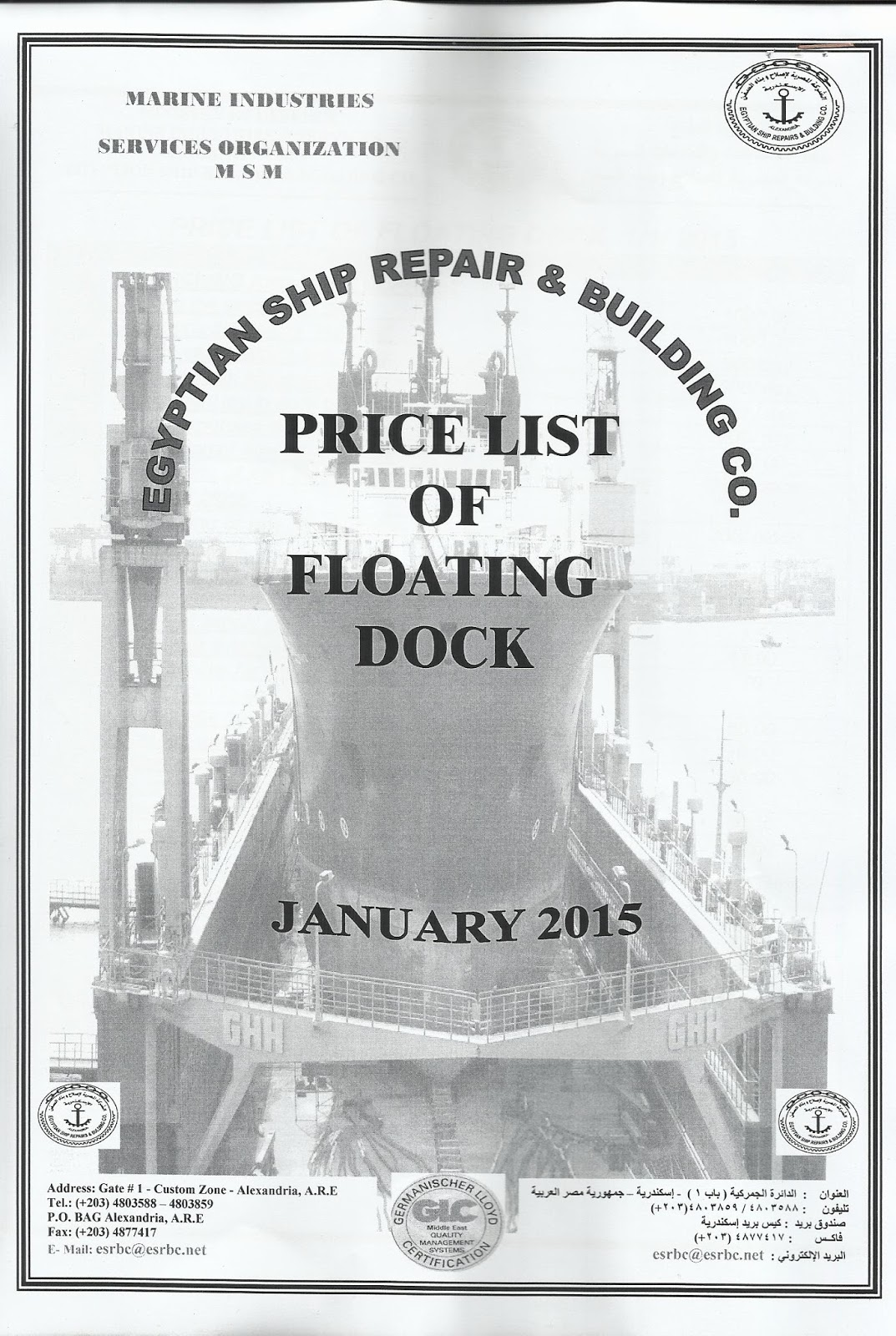 Real Vessel Tips: Good Shipyard for Docking with v competitive prices