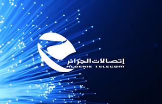 طريقة الدخول الى الموقع الجديد espace client لاتصالات الجزائر