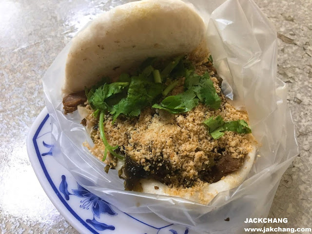 Comprehensive (half-fat and lean meat) Guabao
