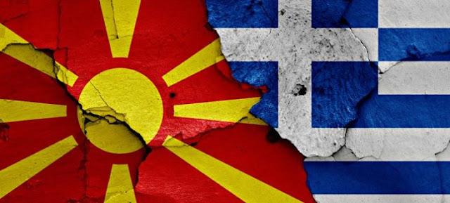 Ακαδημία Αθηνών: Ο τόπος εγκατάστασης ενός λαού – και μόνον – δεν είναι προσδιοριστικός της ταυτότητάς του