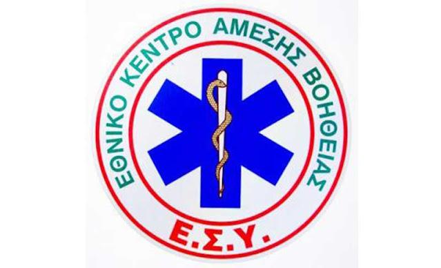 Πέντε προσλήψεις στο ΕΚΑΒ Ναυπλίου - 30 σε όλη την Πελοπόννησο