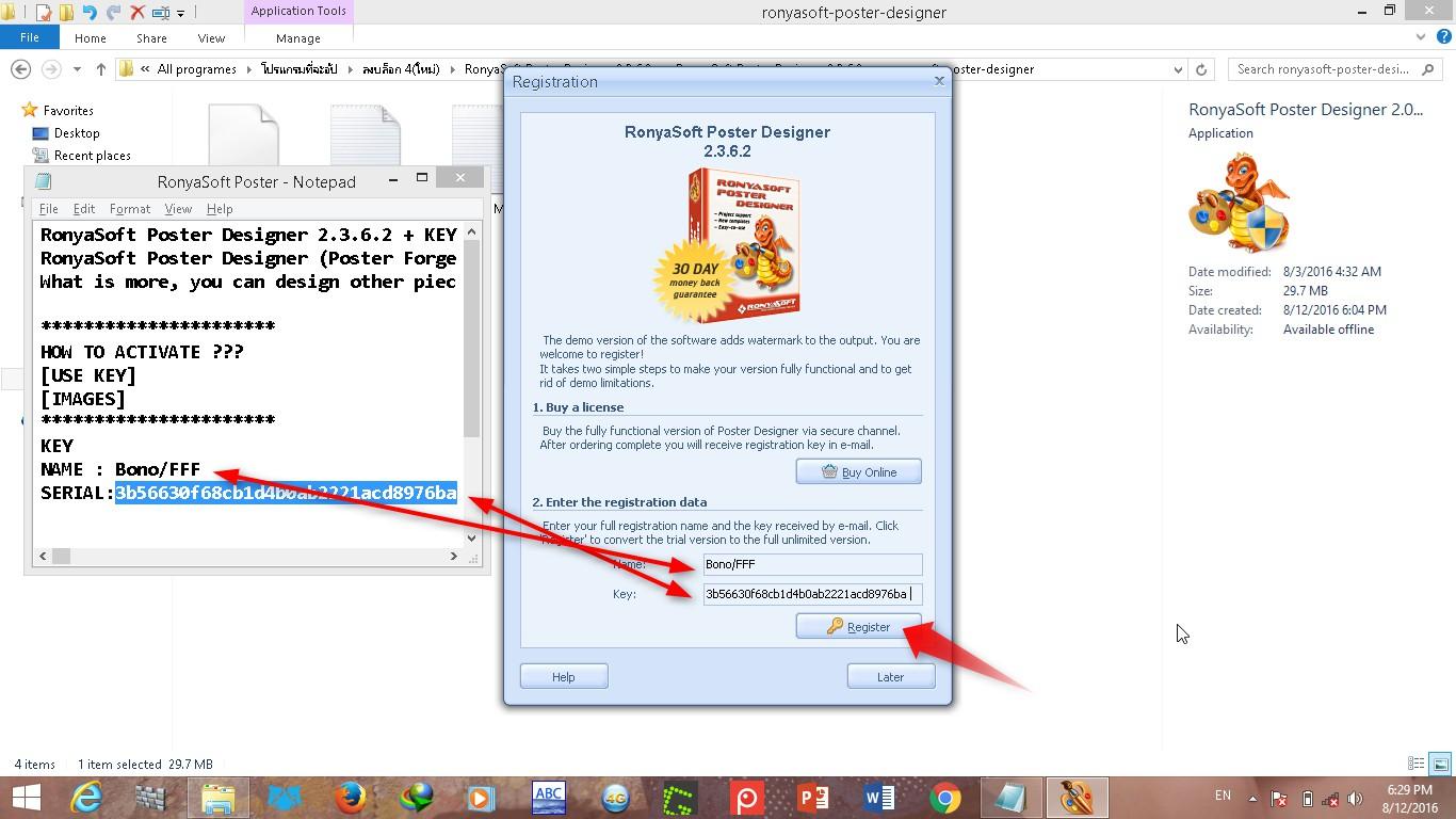 E poster design software - Ronyasoft Poster Designer 2 3 6 2 Key Latest