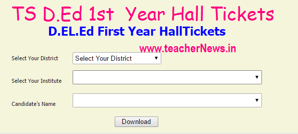 Telangana D.El.Ed / D.Ed 1st / 2nd Year Hall Tickets at bse.telangana.gov.in