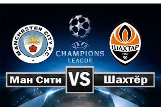 Шахтёр Д – Манчестер Сити прямая трансляция онлайн 23/10 в 22:00 по МСК.