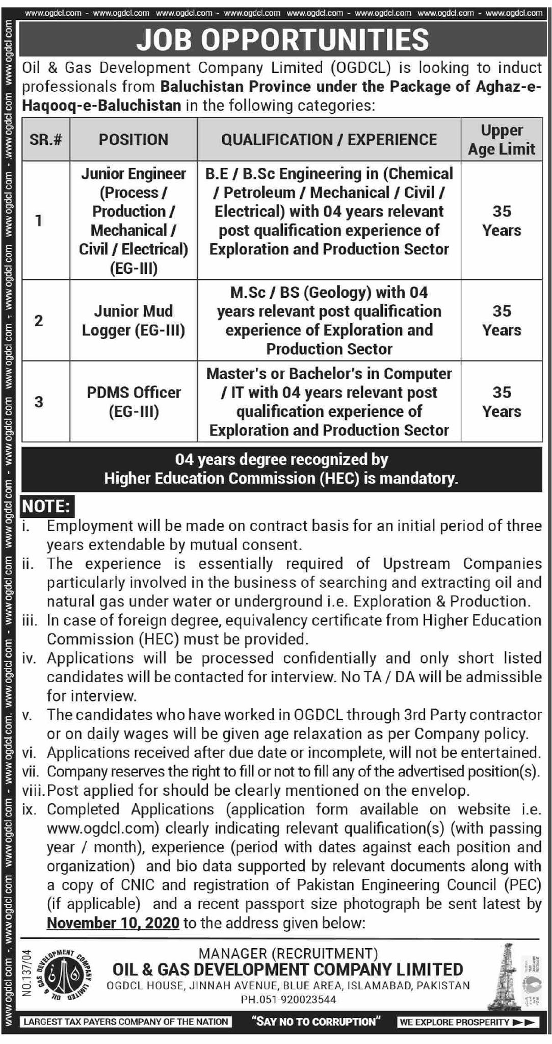Oil And Gas Development Company Limited OGDCL Jobs in Pakistan 2020-2021 - Download Application Form - Apply Online - www.ogdcl.com