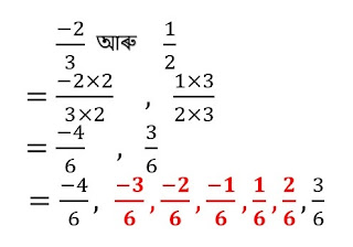 exercise 1.2 question no 3 solution