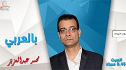 برنامج بالعربي