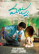 Majnu movie wallpapers gallery-thumbnail-4