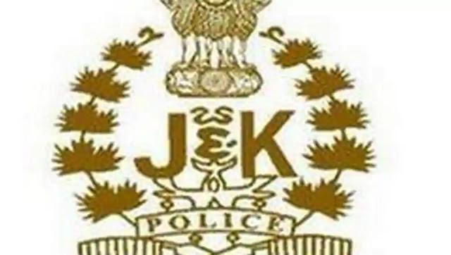 J&K police logo