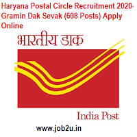 Haryana Postal Circle Recruitment 2020- Gramin Dak Sevak (608 Posts) Apply Online