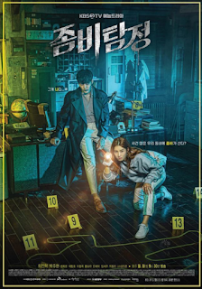 Zombie Detective Episode 1-12 Subtitle Indonesia