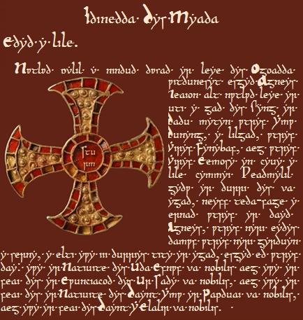 Idinedda Dys Myada 1446, 10, 30a