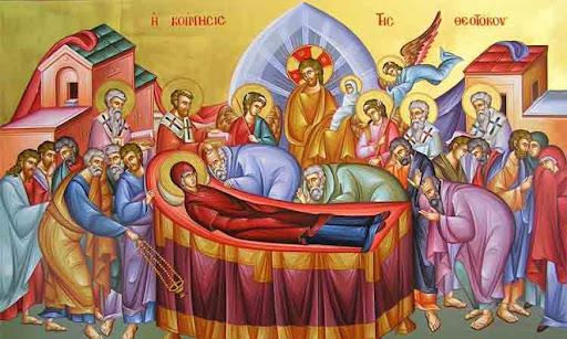 Αγρυπνία Κοιμήσεως της Θεοτόκου