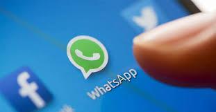 برنامج استرجاع محادثات الواتس اب 2021