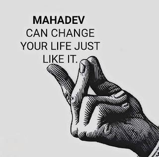 mahadev-status-in-english