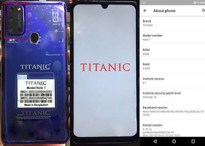 Titanic Note 1 Flash File (MT6580) 100% Tested Firmware