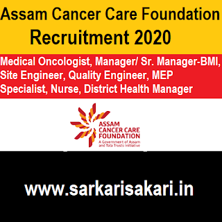 Assam Cancer Care Foundation Recruitment 2020 -Medical Oncologist/ Manager/ Nurse/ Quality Engineer Etc