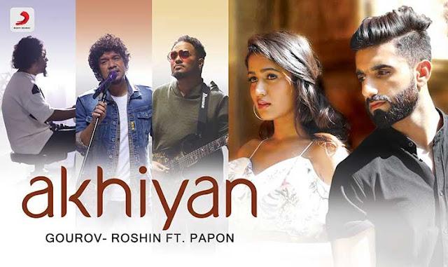Akhiyan Song Lyrics