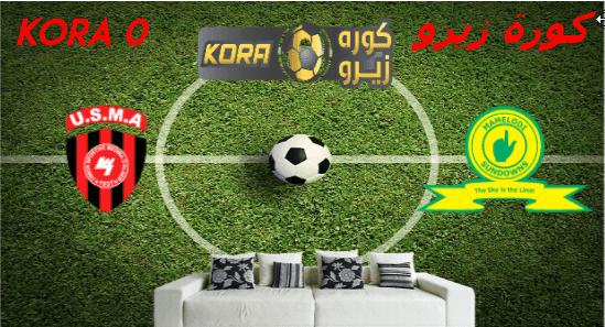 مشاهدة مباراة اتحاد الجزائر وصن داونز بث مباشر اليوم 11-1-2020 دوري أبطال أفريقيا