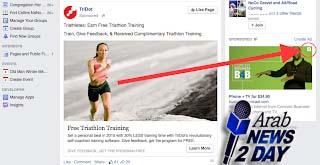 طريقة معرفة فيس بوك كل ما يهمك عن طريق غلق الاعلانات ArabNews2Day
