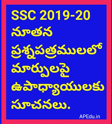 SSC 2019-20 Instructions to teachers on changes in new questionnaires
