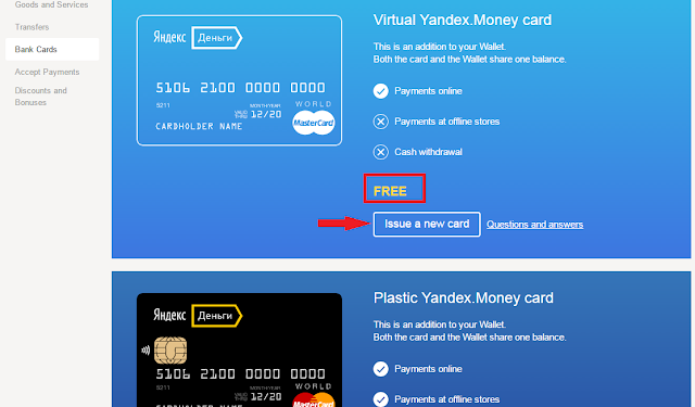 visa cart -cridit card