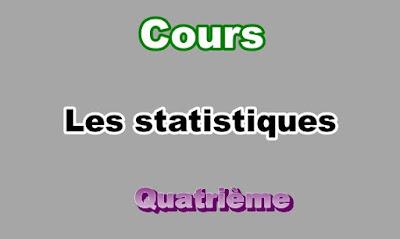 Cours de Statistiques 4eme en PDF