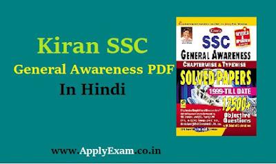 Kiran SSC Reasoning Book 2020 PDF Download