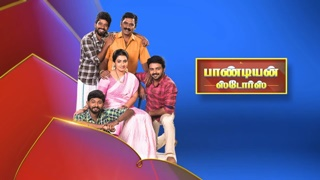 Pandian Stores 25-12-2019 Vijay TV Serial