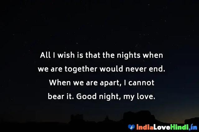 good night shayari for boyfriend husband him